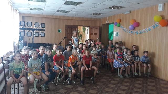 20 июля в ЦКиК «Родина» проведена кинопрограмма «Вот оно какое - наше лето» для воспитанников Центра помощи семье и детям.