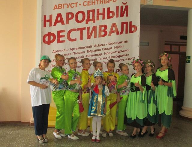 26 августа в Центре культуры и кино «Родина» состоялась торжественная программа «Наш Буланаш – для дел хороших пристань», посвященная Дню поселка.