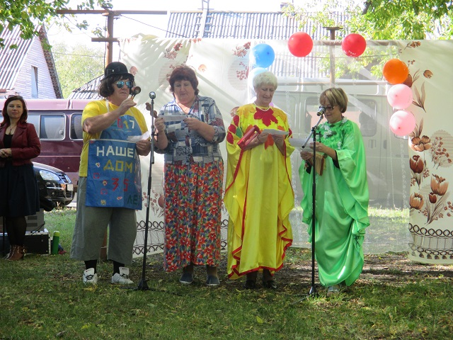 16 сентября 2017 г. сотрудники Центра культуры и кино «Родина» провели праздничную программу «Провинции милый родной уголок», посвященную 35-летию ввода в эксплуатацию дома №5 по ул. Театральная.