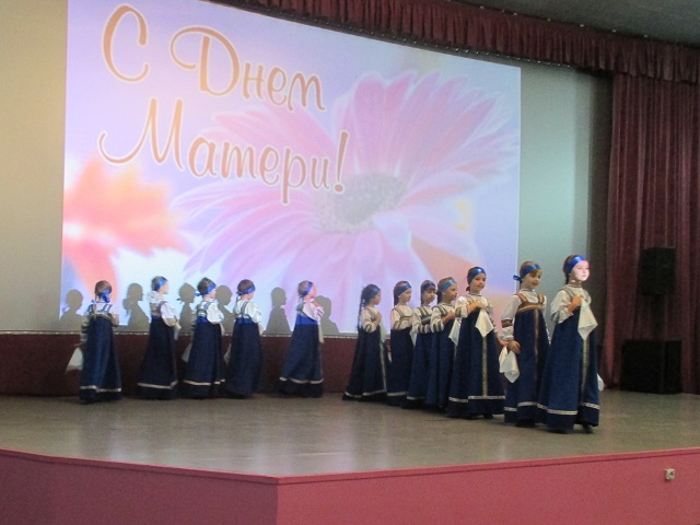 25 ноября в ЦКиК «Родина» состоялся праздничный концерт «Сила материнской любви», посвященный Дню матери.