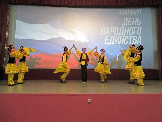 4 ноября в Муниципальном бюджетном учреждении культуры Центр культуры и кино «Родина» состоялась праздничная программа «Единым духом мы сильны», в которой приняли участие талантливые творческие коллективы «Шахтёрский огонёк» и ансамбль «Тан-Йолдызы».