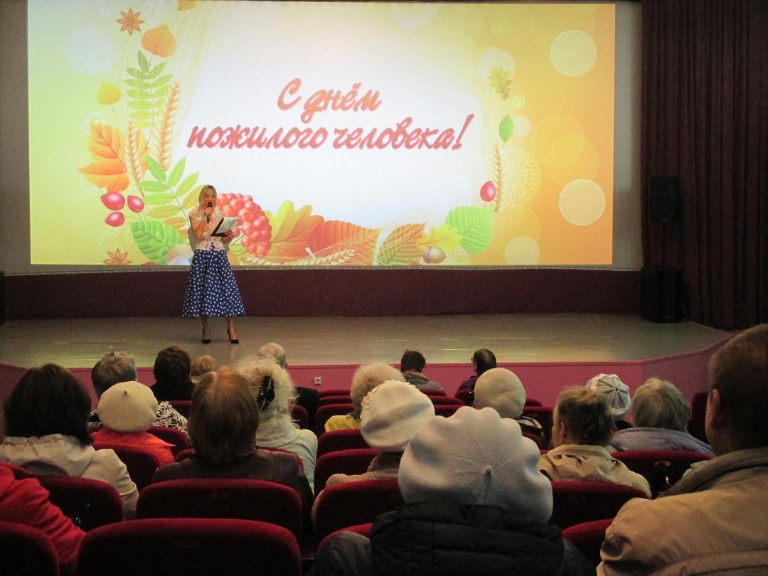 1 октября 2018 года в Центе культуры и кино «Родина» состоялась кинопрограмма, посвященная творчеству режиссера и сценариста Эльдара Рязанова, а также Дню пожилых людей.