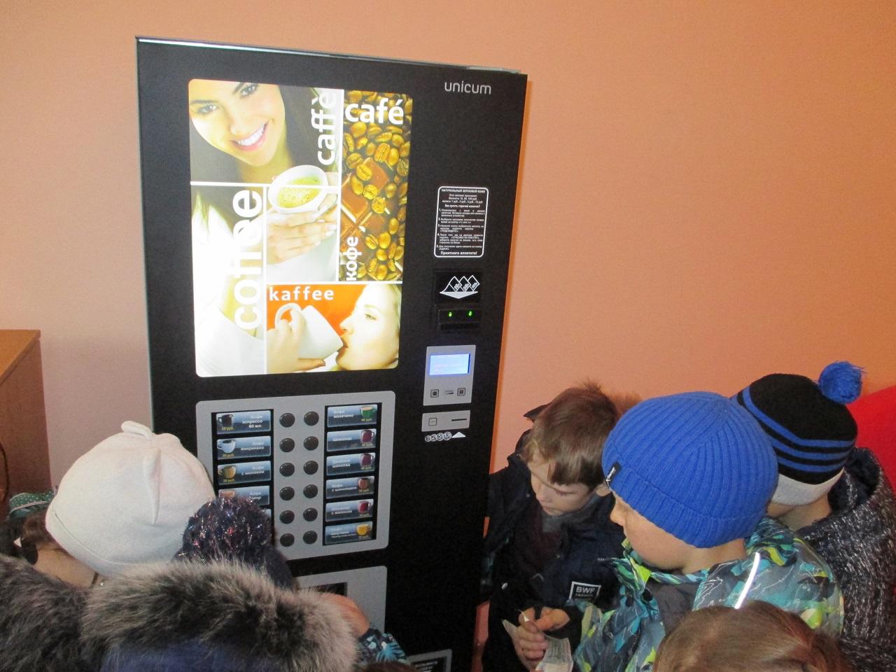 Дорогие друзья! Мы рады сообщить Вам, что в фойе ЦКиК «Родина» установлен кофейный автомат!  Для больших городов такие автоматы давно привычны, а потому мы решили пойти навстречу пожеланиям зрителей, которые хотели бы выпить чашечку кофе до или после сеанса. Автомат по продаже горячих напитков был куплен на заработанные внебюджетные средства, а сама идея установки кофемашины появилась благодаря предложениям зрителей по улучшению работы учреждения в рамках краудсорсингового проекта «Центр культуры и кино. Шаг в будущее».  В перспективе планируется реализовать и другие идеи зрителей, с которыми можно ознакомиться здесь:  Если же у Вас есть собственные предложения по улучшению работы кинотеатра, то будем рады услышать их – мы рады каждому мнению и замечанию!