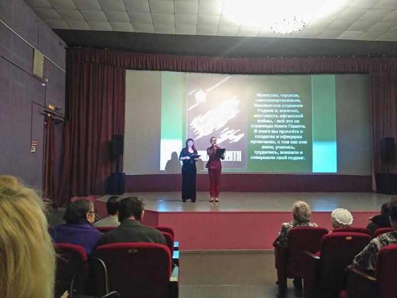 23 февраля в ЦКиК «Родина» состоялся фестиваль патриотической песни «Дорогами Афганистана», посвященный 30летней годовщине вывода советских войск из Афганистана и Дню защитника Отечества.