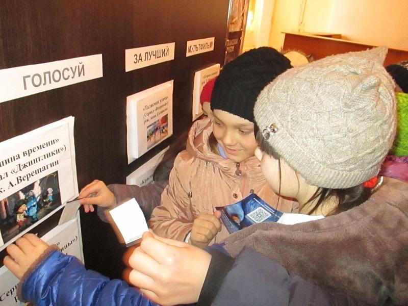 13 марта состоялись первые показы конкурсных программ в рамках акции «Открытая премьера» XXIV Открытого российского фестиваля анимационного кино.
