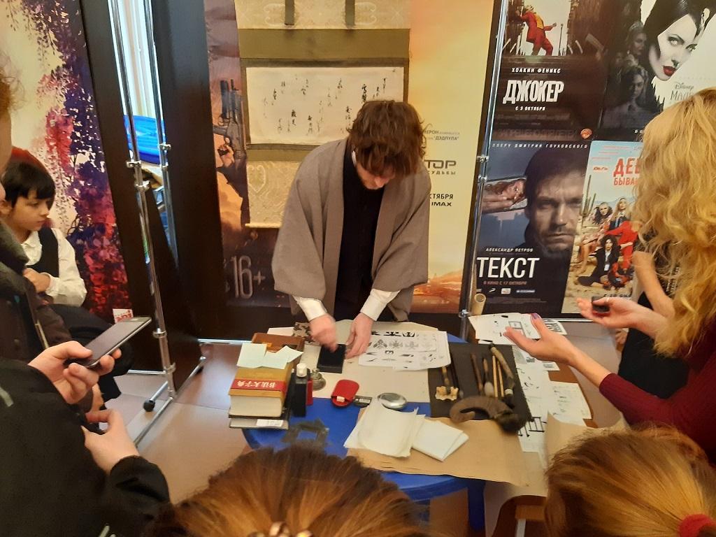16 октября в Центре культуры и кино «Родина» прошел кинофестиваль «Японская осень на Урале». Мастер-класс по Сёдо, каллиграфия