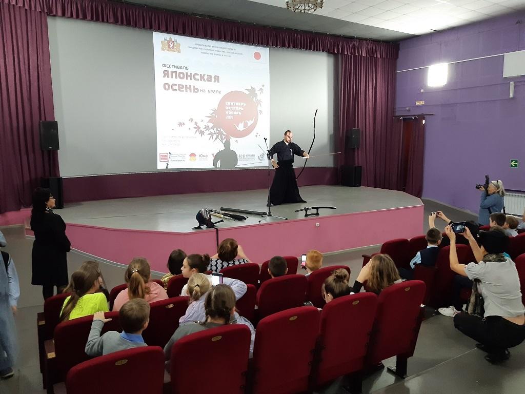 16 октября в Центре культуры и кино «Родина» прошел кинофестиваль «Японская осень на Урале». Мастер-класс по кюдо