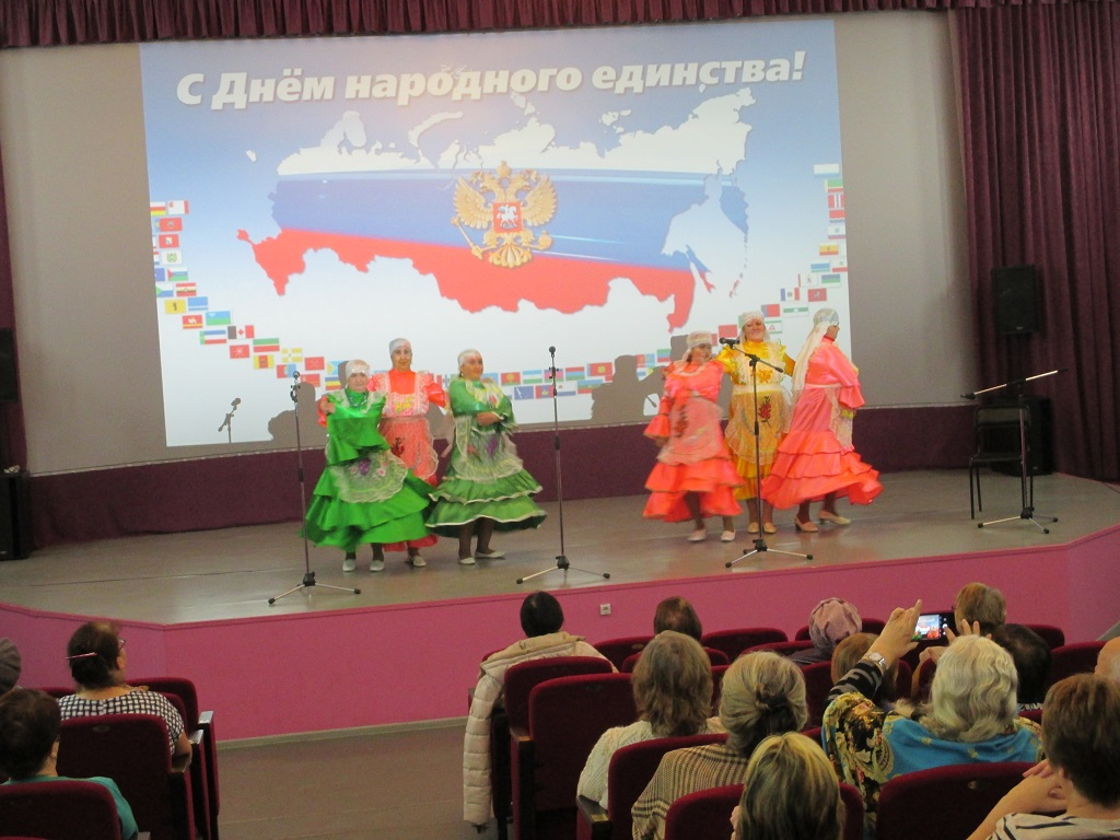праздничная концертная программа «В единстве народа великая сила!», посвященная Дню народного единства