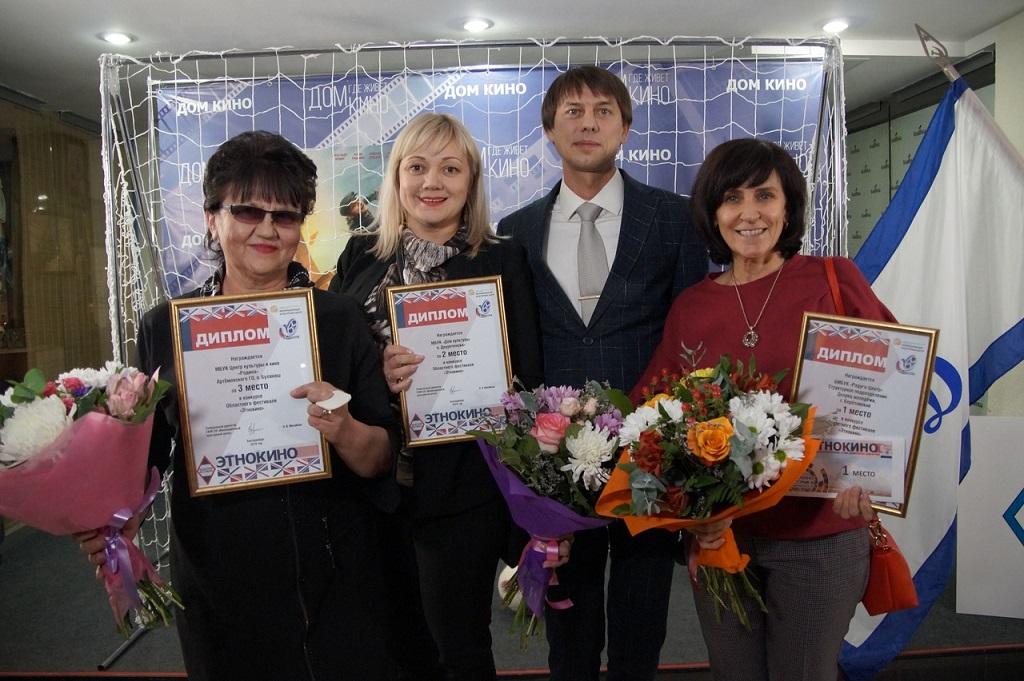 26 ноября в Доме кино г. Екатеринбурга состоялось награждение победителей конкурса Областного фестиваля «ЭтноКино», в котором приняли участие более 30 кинотеатров Свердловской области.