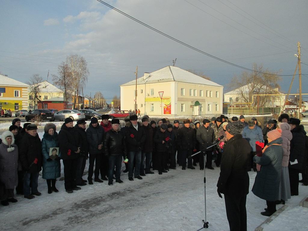29 ноября у Памятника шахтёрскому труду состоялось памятное мероприятие «Павшим в сражении за камень горючий».