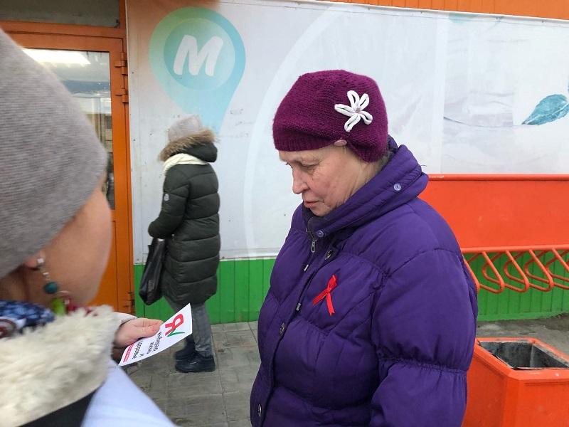 акция «Красная лента», посвященную Всемирному дню борьбы со СПИДом