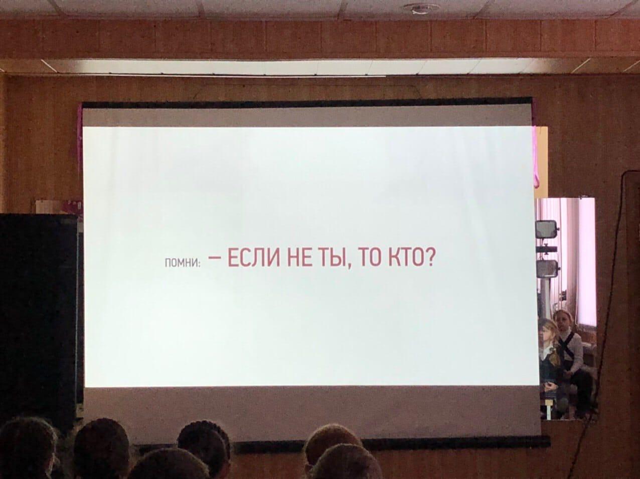 кинопрограмма «Нет в России семьи такой, где б не памятен был свой герой», посвящённая Дню героев Отечества