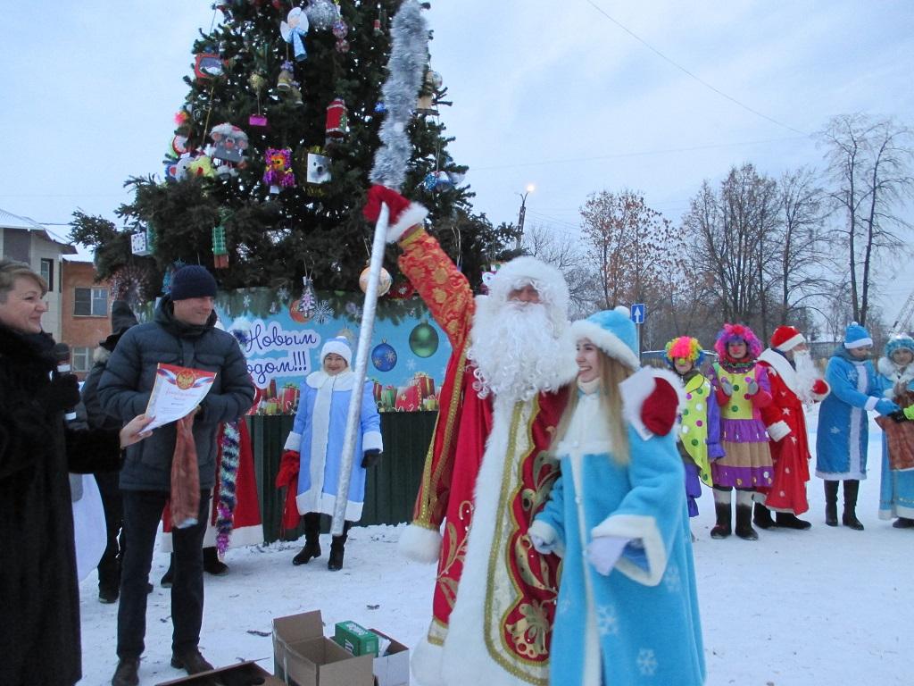 Парад Дедов Морозов и Снегурочек 2019-2020