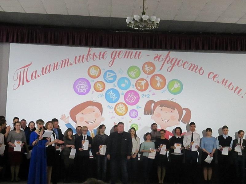 Координационный совет по работе с детьми, подростками и их родителями определили для конкурса следующие номинации «Интеллект», «Творчество» и «Спорт», в которых были названы победители