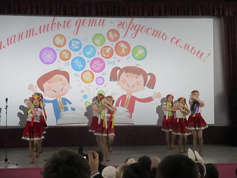 торжественная программа «Талантливые дети – гордость семьи»