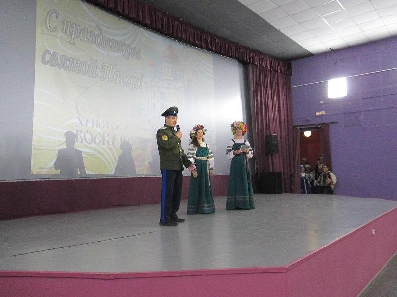 атаман Хутора Артемовский Пономарев Григорий