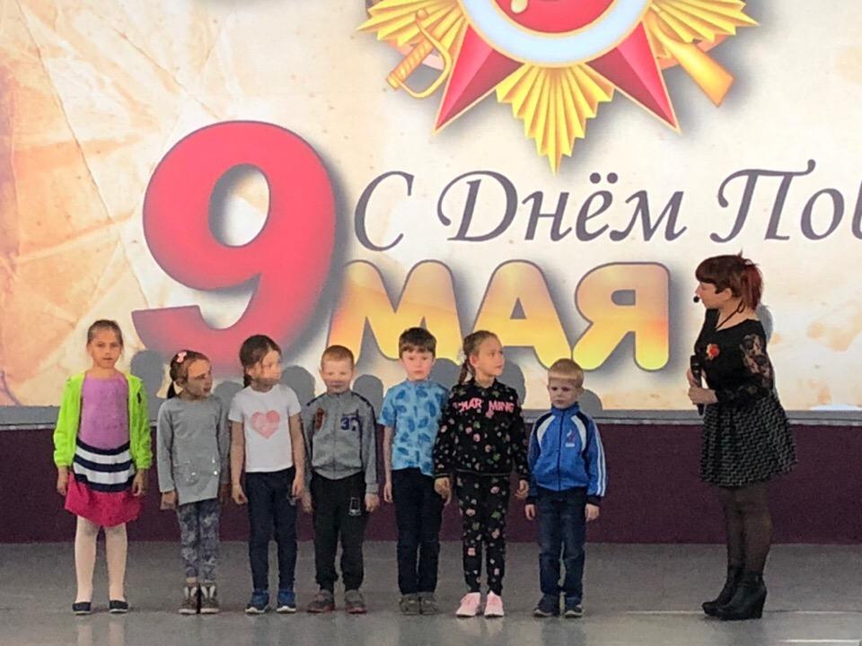 8 мая в Центре культуры и кино «Родина» состоялась кинопрограмма «Наши прадеды герои!», посвященная Дню Победы