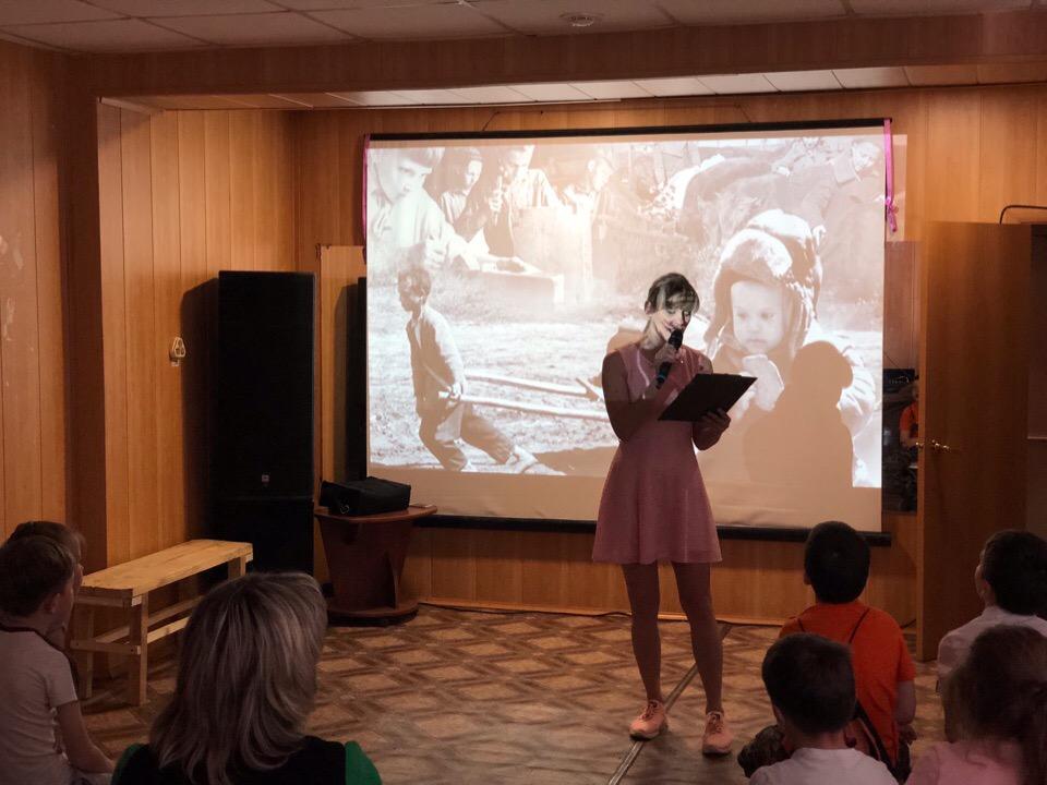кинопрограмма «О подвиге, о доблести, о славе…» для учеников 1 класса школы №8, посвященная празднованию Дня Победы в Великой Отечественной войне.