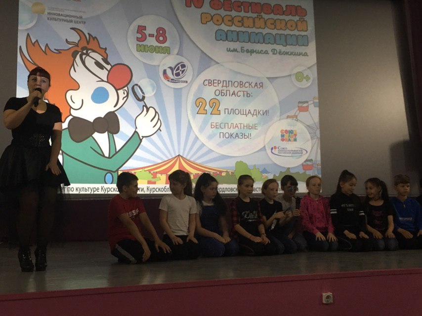 торжественная концертная программа «Детство время золотое!»