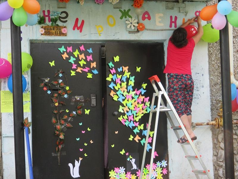 праздничная развлекательная программа «Буланаш, ты самый лучший!», посвященная 30-летнему юбилею дома №10 по улице Машиностроителей