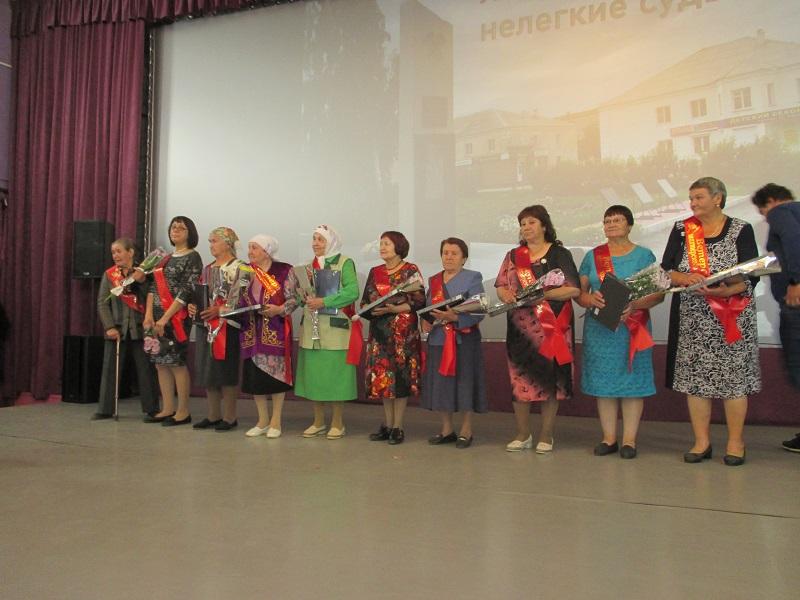 торжественная программа «Женщин-шахтёрок нелегкие судьбы», которое состоялось 22 августа в ЦКиК «Родина»