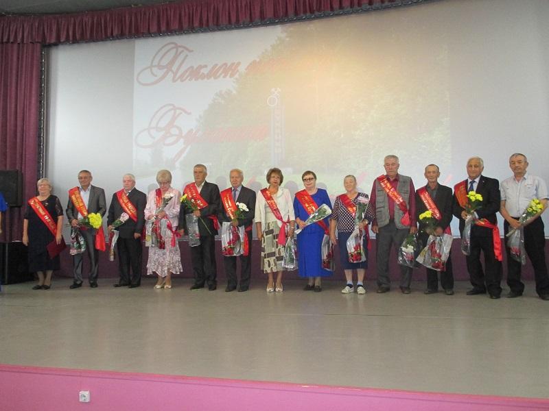 торжественная программа «Поклон посёлку Буланаш и людям в нём живущим!»
