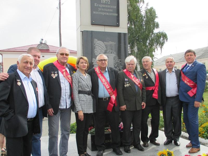 25 августа у памятника шахтёрскому труду состоялась праздничная программа, посвященная Дню шахтёра