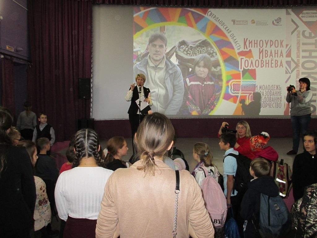18 сентября в Центре культуры и кино «Родина» в рамках фестиваля «ЭтноКино» прошла творческая встреча творческая встреча с Иваном Андреевичем Головнёвым