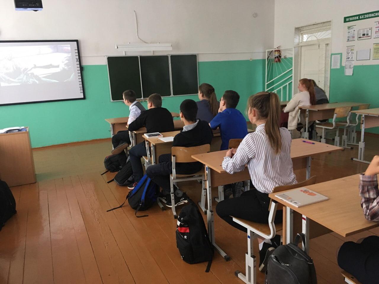 30 сентября Центром культуры и кино «Родина» проведена кинопрограмма «Свобода или наркотики?» для учащихся 8«А» и 8«Б» классов МАОУ СОШ №8.