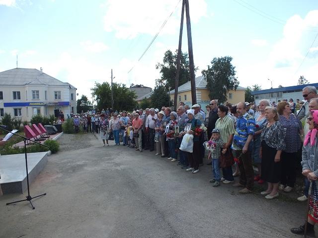 15 июля у Памятника шахтерскому труду состоялась торжественная церемония открытия мемориальных плит в память о погибших шахтерах.