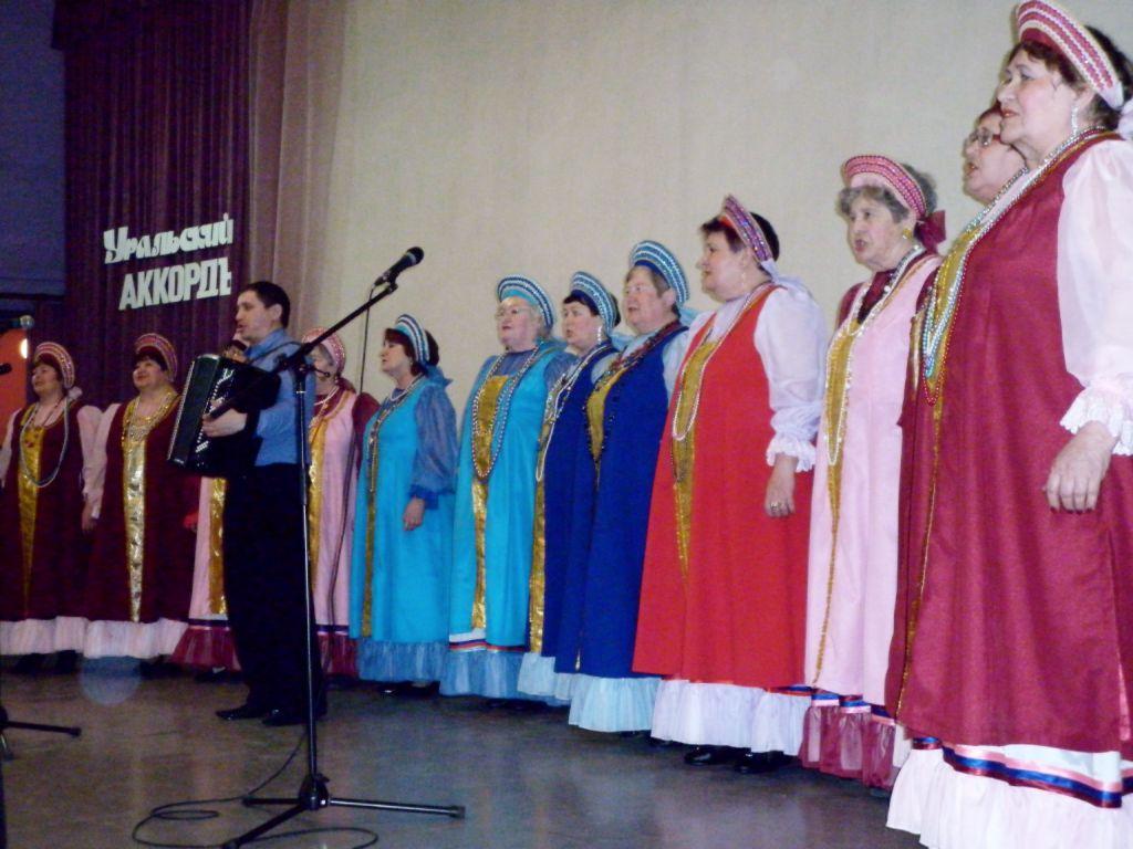 Уральский аккордЪ в Родине, Буланаш